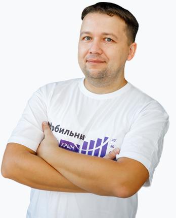 Мастер установки оборудования для усиления мобильной связи в Крыму
